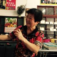 高雄市美食 餐廳 中式料理 客家菜 彭媽媽浮水魚羹 照片
