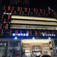 台北市休閒旅遊 運動休閒 SPA養生館 艾樂源足體養身美容SPA會館 照片