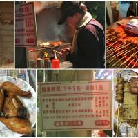 台中市美食 攤販 攤販燒烤 南門香烤肉 照片