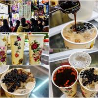 台中市美食 攤販 冰品、飲品 一中鳳梅冰 照片