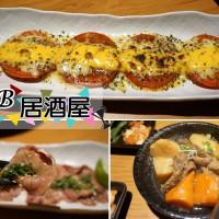 台北市美食 餐廳 飲酒 JB極品居酒屋 照片