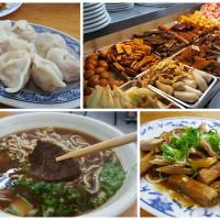 高雄市美食 餐廳 中式料理 麵食點心 梁師父牛肉麵店 照片