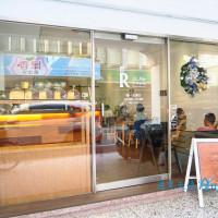 宜蘭縣美食 餐廳 咖啡、茶 三拾手作甜點 照片