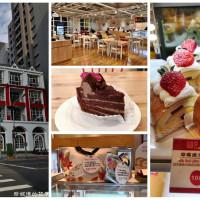 高雄市美食 餐廳 烘焙 蛋糕西點 亞尼克高雄旗艦店 照片