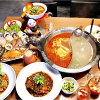 台北市美食 餐廳 火鍋 麻辣鍋 川老爺麻辣鍋 照片