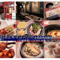 桃園市美食 餐廳 異國料理 韓式料理 劉震川日韓大食館 廣豐新天地 照片