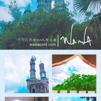 新竹縣休閒旅遊 景點 景點其他 佛陀世界園區 照片