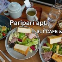台南市美食 餐廳 飲料、甜品 飲料、甜品其他 paripari apt. 照片