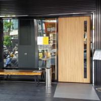 高雄市美食 餐廳 異國料理 万葉 日本料理 照片
