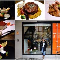 新北市美食 餐廳 異國料理 多國料理 Mr.Jardeng 找餐先生 照片