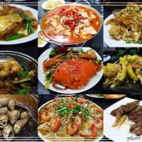 新北市美食 餐廳 中式料理 熱炒、快炒 燒惑100生猛活海鮮 照片