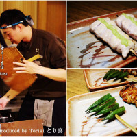 台北市美食 餐廳 異國料理 日式料理 台北鳥喜 produced by Toriki とり喜 照片