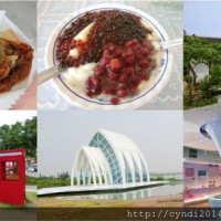 台南市美食 餐廳 飲料、甜品 剉冰、豆花 北門豆花 照片