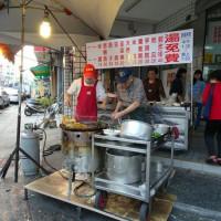 台中市美食 餐廳 中式料理 小吃 北屯無名炸粿 照片