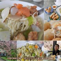 新北市美食 餐廳 中式料理 中式料理其他 珍饌玉膳素食餐廳 照片