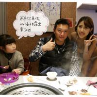 台北市美食 餐廳 火鍋 火鍋其他 鮮宴養生蒸氣鍋 照片