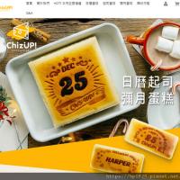 台北市美食 餐廳 飲料、甜品 飲料、甜品其他 ChizUP!美式起司蛋糕 照片