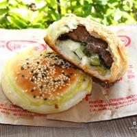 台南市美食 餐廳 中式料理 麵食點心 福州香胡椒餅 照片