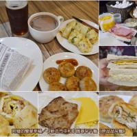 新北市美食 餐廳 速食 早餐速食店 餓哥早午餐 照片