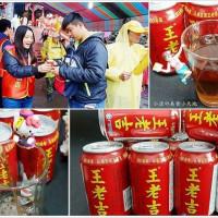 台中市美食 餐廳 飲料、甜品 飲料、甜品其他 王老吉涼茶 照片