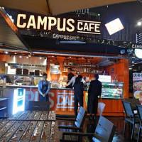 台北市美食 餐廳 異國料理 美式料理 Campus Cafe(信義店-Commune A7) 照片