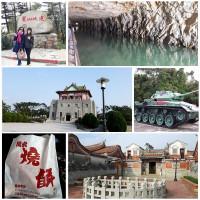 金門縣休閒旅遊 景點 景點其他 金門國家公園 照片
