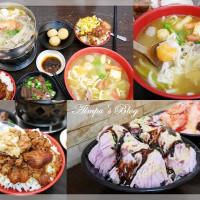 台南市美食 餐廳 中式料理 中式料理其他 吉田小火鍋-鍋燒麵 照片
