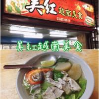 花蓮縣美食 餐廳 異國料理 南洋料理 美紅越南美食 照片