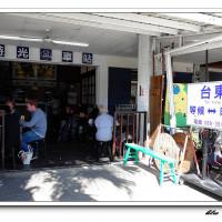 台東縣美食 餐廳 速食 早餐速食店 時光車站 照片