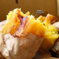 台南市美食 餐廳 零食特產 零食特產 志倫甕烤地瓜 照片