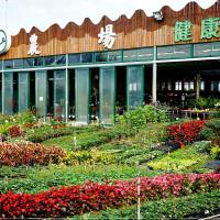 桃園市休閒旅遊 景點 觀光農場 青松農場 照片