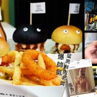 台中市美食 餐廳 異國料理 美式料理 Burger Kids漢堡三兄弟 照片