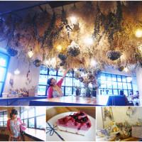 花蓮縣美食 餐廳 飲料、甜品 飲料、甜品其他 奇幻地咖啡館 照片