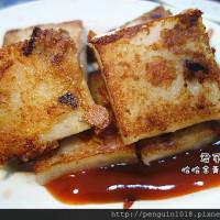 彰化縣美食 餐廳 中式料理 小吃 君手工蘿蔔糕 照片
