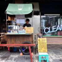 台北市美食 餐廳 咖啡、茶 咖啡館 憨人咖啡 照片
