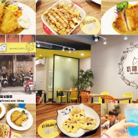 新北市美食 餐廳 異國料理 多國料理 瓦貓咖哩 照片