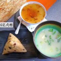 台南市美食 餐廳 中式料理 台南好記肉粽 照片