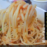 台中市美食 餐廳 異國料理 義式料理 zebra-crossing斑馬線義式廚房 照片