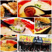 台東縣美食 餐廳 異國料理 日式料理 豚將拉麵 照片