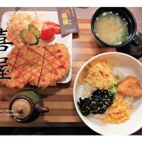 台南市美食 餐廳 異國料理 日式料理 喜屋 照片