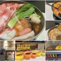 桃園市美食 餐廳 火鍋 涮涮鍋 佰元鍋 照片