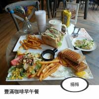 桃園市美食 餐廳 異國料理 異國料理其他 豐滿咖啡早午餐(楊梅店) 照片