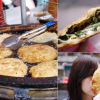 台北市美食 攤販 台式小吃 士林高麗菜餅 照片