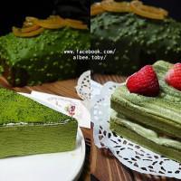 台南市美食 餐廳 烘焙 烘焙其他 Bacibaci 貝絲貝絲手工甜點 照片