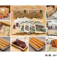 金門縣美食 餐廳 零食特產 零食特產 金門聖祖食品 照片