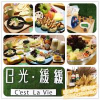 台南市美食 餐廳 異國料理 異國料理其他 日光。緩緩無毒早午餐 (夏林店) 照片