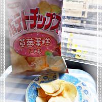 台北市美食 餐廳 零食特產 零食特產 台灣湖池屋股份有限公司 照片