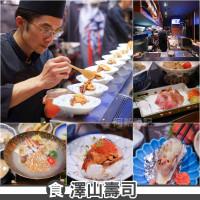 台中市美食 餐廳 異國料理 澤山壽司 照片