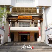 台南市休閒旅遊 景點 博物館 客家文化會館 照片