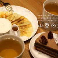 台中市美食 餐廳 咖啡、茶 山里日紅 照片